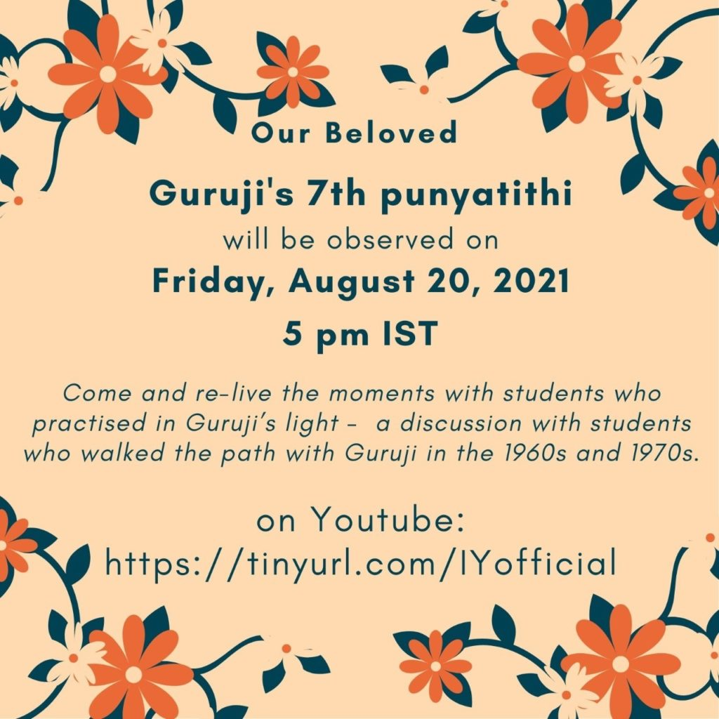 Guruji's 7th Punyatithi
